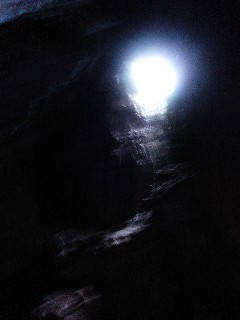 20070626142535-caverna.jpg