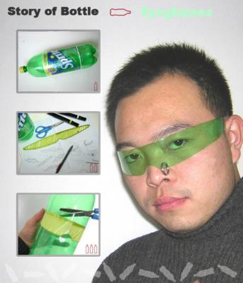 20090713141745-sprite-eyeglasses.jpg